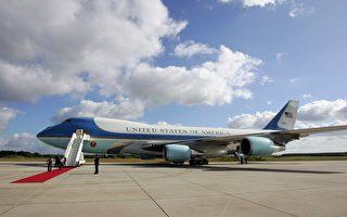 川普抨击空军一号贵得离谱 美媒称贵得有理