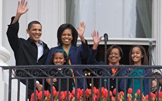 2009年4月13日,奥巴马一家在入主白宫第一年的复活节活动中,在东厢阳台向众人招手示意。 (SAUL LOEB/AFP/Getty Images)