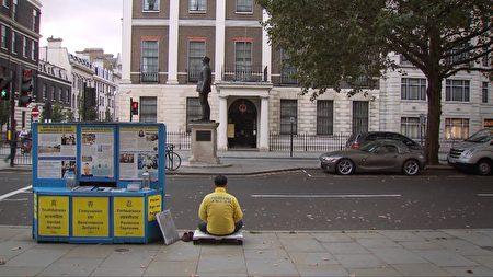 海外法輪功學員長年在中共大使館前靜坐,該畫面亦收錄在《難以置信(Hard to Believe)》。(Swoop Film提供)