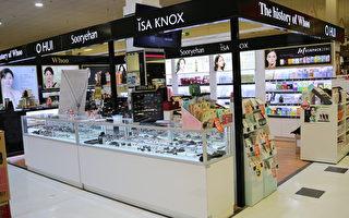 位於維州的韓亞龍H-Mart美妝店購買韓國美妝品,因為這裡集齊了「愛茉莉太平洋」和「LG」的所有主打產品,大華府地區只此一家。 (蕭桐/大紀元)