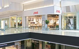 日本规模最大的眼镜品牌JINS睛姿眼镜,在全部四个JINS门店正在举行有机会赢得日本游的比赛,活动时限为11月25日至12月31日。(商家提供)