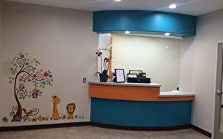 拉朋地儿童牙科 让孩子受益一生