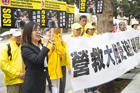 2016年10月25日,法轮功学员在中共驻旧金山领馆前举行集会,呼吁营救大陆受迫害的亲属。(季媛/大纪元)