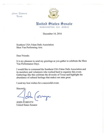 letter-of-recognition-from-senator-cornyn-sy2017