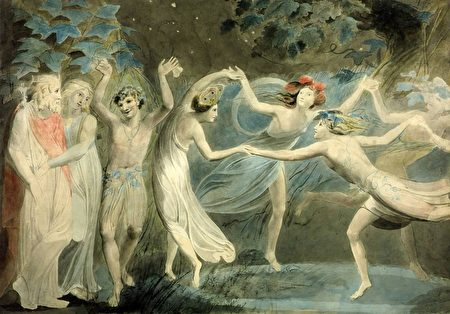 《仲夏夜之梦》奥布朗、提泰妮娅和帕克鱼跳舞的仙子。(威廉•布雷克(Blake)╱维基百科)