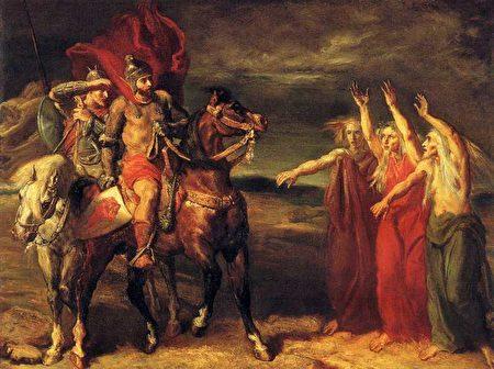 《麥克白》(Macbeth)(維基百科公共領域)
