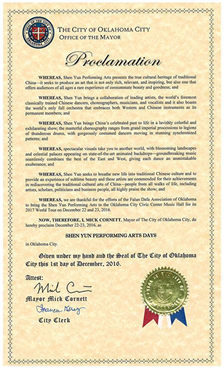 """俄克拉何马市将12月22-23日订为""""神韵演出日""""。(大纪元图片)"""