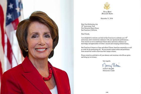 图:美国民主党领袖佩洛西及其为神韵艺术团再度于2017年初光临旧金山发来的贺信。(维基百科)