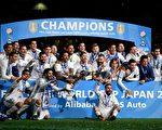 皇马在加时赛4-2惊险击败鹿岛鹿角,赢得了2016年世俱杯冠军。 (TOSHIFUMI KITAMURA/AFP/Getty Images)