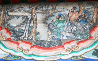 頤和園長廊彩繪中的徐庶薦諸葛故事。(公有領域)