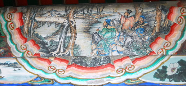 颐和园长廊彩绘中的徐庶荐诸葛故事。(公有领域)