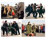 警察和便衣在天安門廣場上對上訪請願的法輪功學員大打出手。(明慧網)