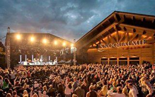 Snoqualmie Casino在2017年春季準備了豐富多彩的活動。(照片由Snoqualmie Casino提供)