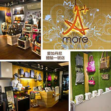 Amore体验店邀请您一起亲身莅临,享受属于Amore的独有空间。(鑫锜创意有限提供)