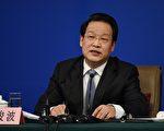 中共保監會主席項俊波。 (WANG ZHAO/AFP/Getty Images)