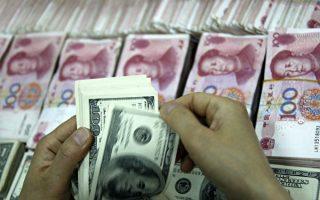 """检方在指控书中说,嫌犯还将中国境内大量的资金""""洗""""到美国来。 (大纪元资料图片)"""