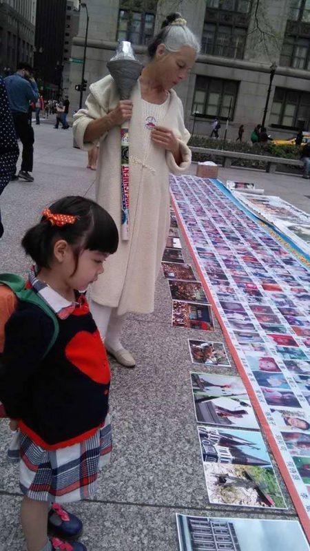 姚诚在国内所作的营救被拐卖儿童的活动。