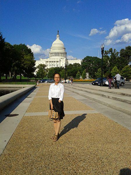 2014年,姚遠鷹到華盛頓向國會議員講真相。(姚遠鷹提供)