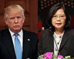川普12月2日跟蔡英文通话,打破美台过去37年来的外交惯例。(大纪元合成图片)