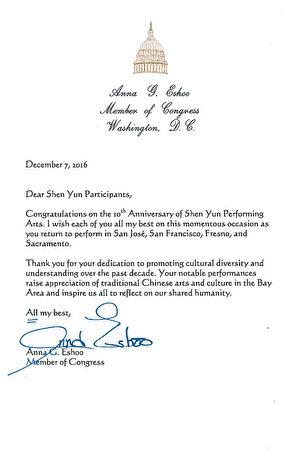 图:国会议员伊苏的贺信。(大纪元图片)