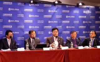 新唐人、大紀元成功舉辦「川普新政研討會」