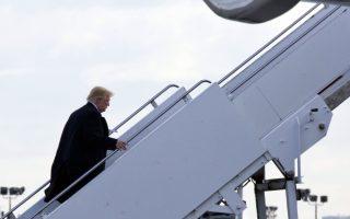 共和黨候選人川普當選美國總統後,在民主黨的大本營紐約,也有很多人會受益。 (DOMINICK REUTER/AFP/Getty Images)