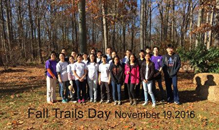 圖:參加「秋季足徑日」清理森林步道的獅會成員合影。(獅會提供)