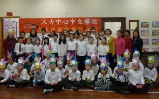 人力中心中文学校17日举办朗诵比赛,图为上午场的优胜组学生们与教师合影。 (蔡溶/大纪元)