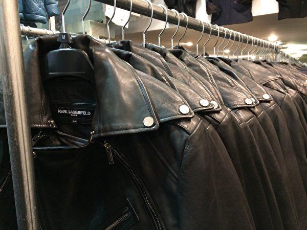 Karl Lagerfeld 皮衣。(大紀元)