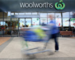 澳洲两大超市巨头Woolworths与Coles已开始圣诞前购物价格战。(Quinn Rooney/Getty Images)