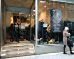 紐約最大外衣誠意製造商吉瑞斯集團年度大甩賣。(大紀元)