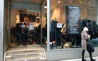 名牌大特卖 热烈抢购中 美国最大成衣制造商年度大倾销
