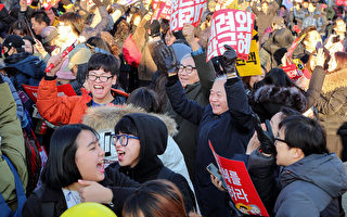 朴槿惠弹劾案通过 韩国未来走向引关注