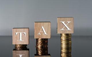 川普稅改前 專家教你如何規劃個人財務