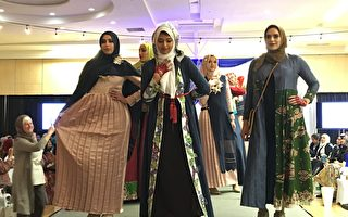 雷德蒙德举办穆斯林女性端庄时装秀