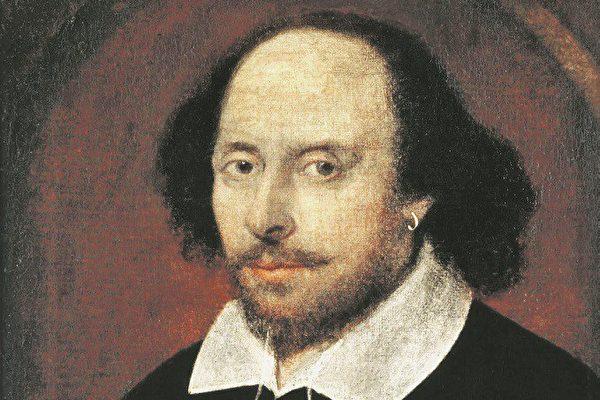 莎士比亚画像(公共领域)