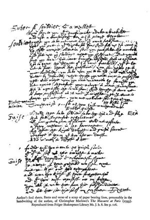 马洛的手稿 (维基百科公共领域)