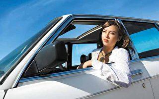 生在海外可能会使你的汽车保险费比本地英国人高。(Pixabay)