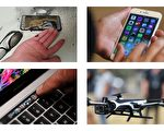 2016年科技界的四大創新敗筆分別是三星Galaxy Note 7 電池爆炸門、蘋果Macbook Pro只保留USB Type-C鏈接埠、Gopro Kamar 航拍器以及iPhone 7取消3.5mm耳機插孔(AFP/Getty images/大紀元合成)