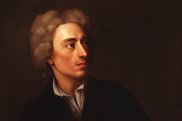 亞歷山大•蒲柏(Alexander Pope,1688年-1744年)是英國18世紀的著名詩人。(維基百科公有領域)
