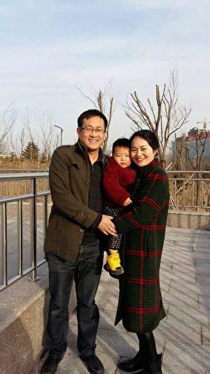 王全璋律師遭抓捕前與妻子李文足和兩歲兒子的合影。(大紀元)