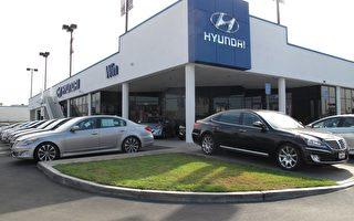 位于El Monte的WIN Hyundai稳赢现代车行。(大纪元)