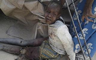 奈及利亞空軍17日針對博科聖地(BokoHaram)激進分子的空襲,誤炸為協助安置流離失所平民而設立的難民營,造成高達236人喪生。(AFP PHOTO)