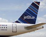 在美國境內搭機旅遊,如果想在飛行途中上網,現在可以考慮選擇捷藍航空(JetBlue)。(AFP PHOTO/ Matthew Hinton)