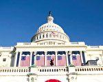 美国国会(摄影:利萨/大纪元)