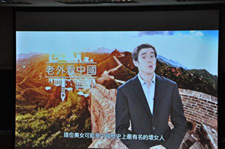 郝毅博在新唐人電視台主持的《老外看中國》節目。(賴月貴/大紀元)