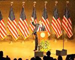 市長華殊發表2017市情諮文,宣布波士頓將提供免費學前教育,全場觀眾起立鼓掌。(貝拉/大紀元)