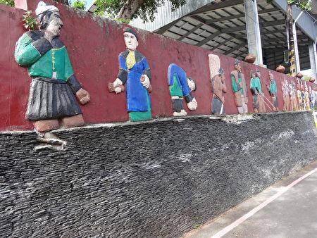 雾台国小石板建筑的围墙上,鲁凯族人生活的图腾,是在地最好的教育情境。(曾晏均/大纪元)