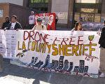 1月17日,來自「阻止洛城警局監控聯盟」(Stop LAPD Spying Coalition)、「洛杉磯社區行動網」(Los Angeles Community Action Network)等多個社區組織的活動人士在洛縣行政大廳門前舉行抗議活動。(楊陽/大紀元)
