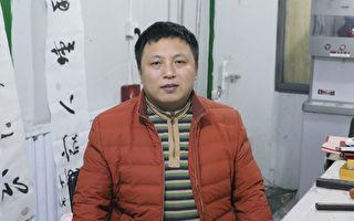北京人權律師陳建剛近照。(大紀元)